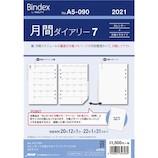 【2020年12月始まり】 日本能率協会 バインデックス(Bindex) 月間ダイアリー A5 カレンダー+方眼メモタイプ インデックス付 リフィル A5090 月曜始まり