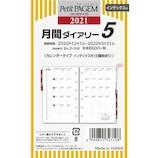 【2020年12月始まり】 日本能率協会 プチペイジェム 月間ダイアリー mini6 カレンダータイプ インデックス付 リフィル P058 日曜始まり