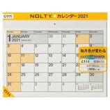 【2021年版・壁掛け】 NOLTY カレンダー6 2021-C111