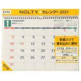 【2021年版・壁掛け】 NOLTY カレンダー14 2021-C115