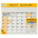 【2021年版・壁掛け】 NOLTY カレンダー23 2021-C117