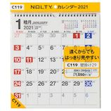 【2021年版・壁掛け】 NOLTY カレンダー29 2021-C119