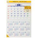 【2021年版・壁掛け】 NOLTY カレンダー16 2021-C121