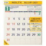 【2021年版・壁掛け】 NOLTY カレンダー12 2021-C126