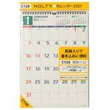 【2021年版・壁掛け】 NOLTY カレンダー32 2021-C128