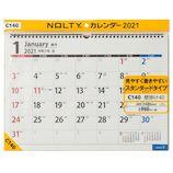 【2021年版・壁掛け】 NOLTY カレンダー40 2021-C140