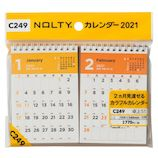 【2021年版・卓上】 NOLTY カレンダー51 2021-C249