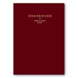 【2018年4月始まり】 N0LTY メモリー3年日誌 A5 3年連用 9641 エンジ