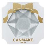 キャンメイク(CANMAKE) クリームハイライター 02 ルミナスアクア