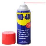 エステー 防錆潤滑剤 WD-40 382ml(12オンス)