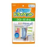 エステー ドライペット クローゼット用 2枚入│消臭剤・乾燥剤 除湿剤・乾燥剤