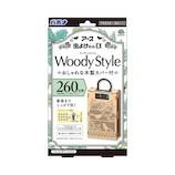 アース虫よけネットEX Woody Style おしゃれな木製カバー付 260日用