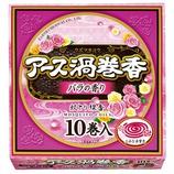 アース 渦巻香 バラの香り  10巻函入