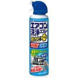 アース エアコン洗浄スプレー防カビ 無香 420ml
