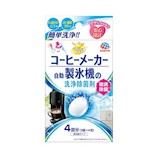 アース らくハピ コーヒーメーカー・自動製氷機の洗浄除菌剤 3錠×4包│台所洗剤 食器洗い洗剤