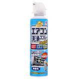 らくハピ エアコン洗浄スプレー Nextplus 無香性 420mL│掃除用洗剤 エアコン洗浄スプレー