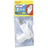 エルパ(ELPA) L型ソケット ナイトライト A−94H│配線用品・電気材料 電球ソケット