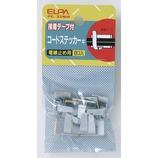 ELPA コードステッカー(中) PE−32NH│配線用品・電気材料 電源タップ・延長コード