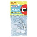 ELPA コードステッカー 大 PE−33NH 7個入│配線用品・電気材料 結束バンド・ステップル