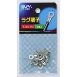 ELPA ラグ端子 3mm PH-51NH