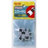 ELPA コンクリートサドルM ND-2NH