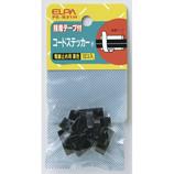 ELPA コードステッカー 黒メッキ S PE−B31H│配線用品・電気材料 結束バンド・ステップル