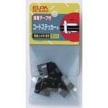 ELPA コードステッカー 黒メッキ M PE−B32H│配線用品・電気材料 結束バンド・ステップル