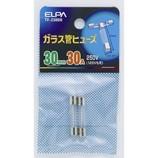 <東急ハンズ> 長さ30mmのガラス管ヒューズです。家庭用の小型機器などの、回路保護などにお使いいただけます。定格電流は30Aになります。 ELPA ガラス管ヒューズ 30mm TF−2300H画像