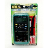 ELPA デジタルマルチメーター KU−2600
