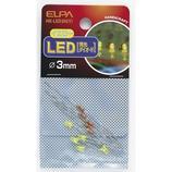 ELPA LED HK-LED3H 径3mm イエロー
