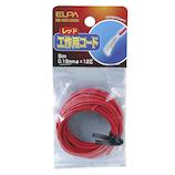 ELPA(エルパ) 工作用コード HK−WS12H(R) 赤