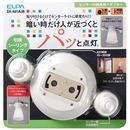 ELPA センサー付器具用アダプタ SA-K01AJB
