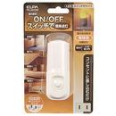 ELPA LEDスイッチ付ライト PM-LSW1(AM)│照明器具 常夜灯・フットライト
