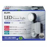 エルパ LEDセンサーライト ESL-401AC