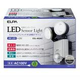 エルパ LEDセンサーライト2灯 ESLー402AC