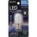 ELPA LEDナツメE17 LDT1N-G-E17-G110