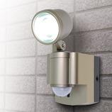 電池式LEDセンサーライト ESL-301BT 3W