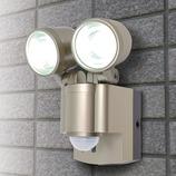 電池式LEDセンサーライト ESL-302BT 3W