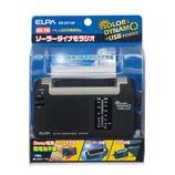 ELPA ソーラーダイナモラジオ ER−DY10F