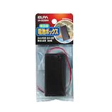 朝日電器 電池ボックス 単3×2本用 スイッチ・カバー付き UM−SC32NH