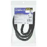 エルパ(ELPA) コイルチューブ12 CT−N691P ブラック│配線用品・電気材料 電源タップ・延長コード