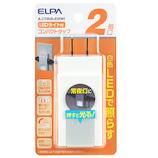 エルパ(ELPA) コンパクトタップ2個口ライト付 A−CT002LED│配線用品・電気材料 電源タップ・延長コード