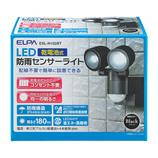 ELPA 乾電池式2灯 ESL−N102BT ブラック