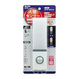 ELPA LEDセンサー付ライト PM-L702