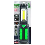 ELPA LEDワークライト DOP−WL04 グリーン