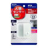 ELPA LEDナイトライト 人感センサー PM-LC301 ホワイト