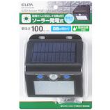 エルパ(ELPA) LEDセンサーウォールライト ESLK101SLW│配線用品・電気材料 電源タップ・延長コード