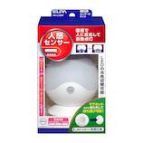 エルパ(ELPA) LEDセンサー付球体型ライト PM−L750W ホワイト│照明器具 スポットライト・クリップライト