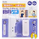 エルパ(ELPA) 電池を使わないチャイム WC−S6040AC
