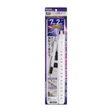 エルパ(ELPA) 耐雷スリムタップ WBS−SL702SB ホワイト 7個口 2m│配線用品・電気材料 電源タップ・延長コード